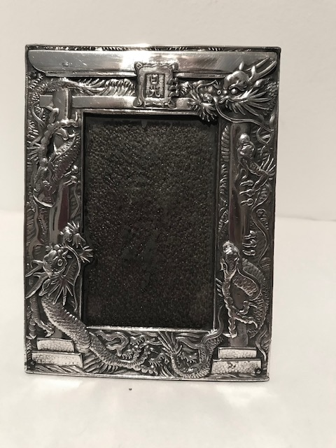 Vintage Chinese White Metal Photograph Frame